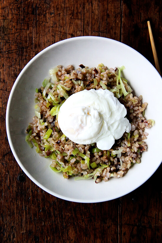 Ginger Fried Rice with Poached Egg