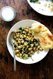 Chickpea Sauté with Basil and Pine Nuts